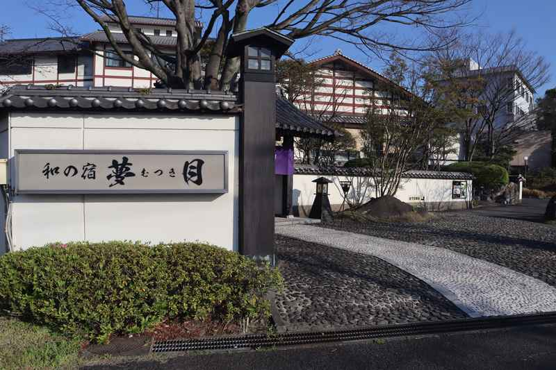 f:id:g-onsen:20210107203602j:plain