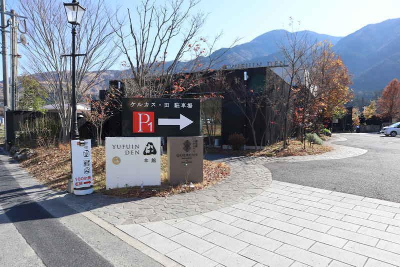 f:id:g-onsen:20210124183027j:plain