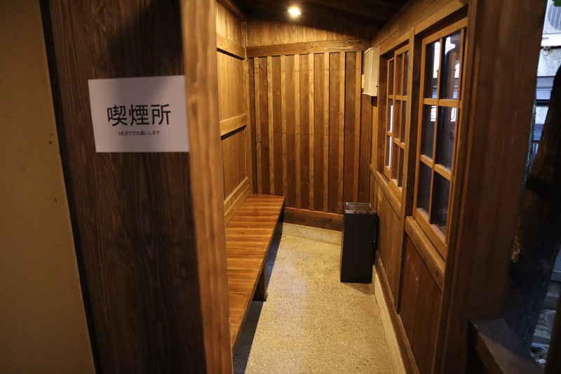 f:id:g-onsen:20210203172511j:plain