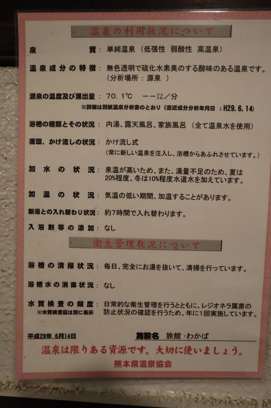 f:id:g-onsen:20210203173000j:plain