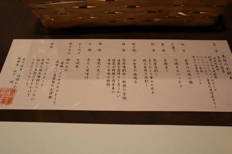 f:id:g-onsen:20210203173014j:plain