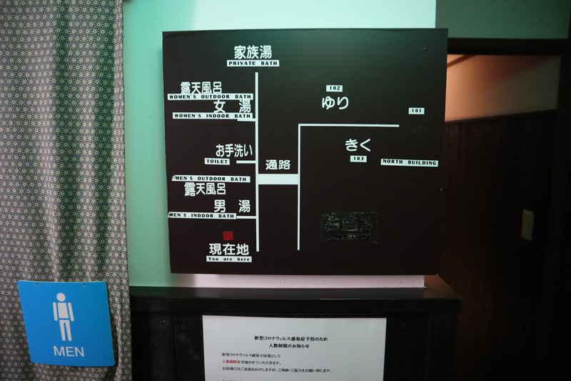f:id:g-onsen:20210205090126j:plain