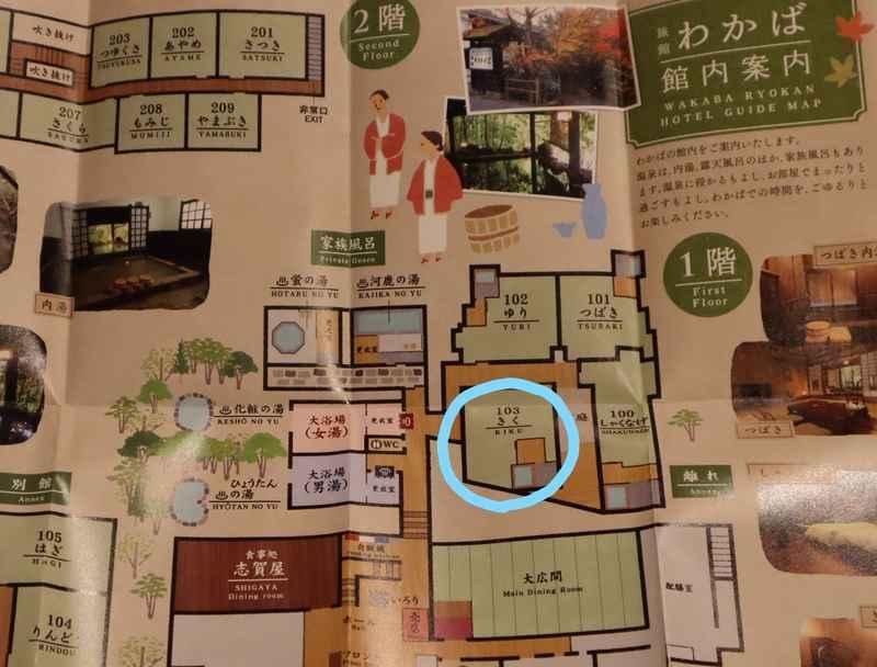 f:id:g-onsen:20210205100501j:plain