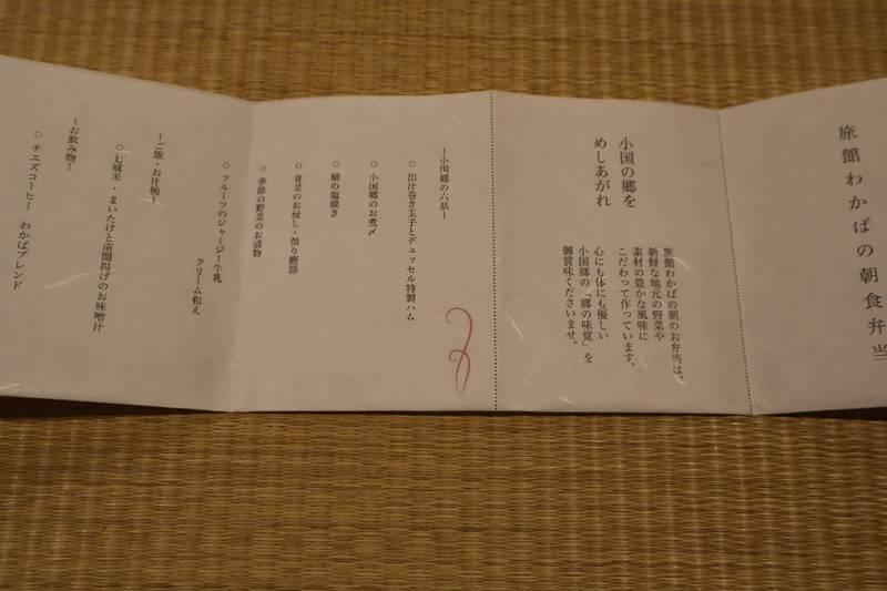 f:id:g-onsen:20210209134504j:plain