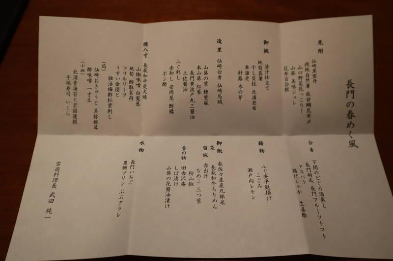f:id:g-onsen:20210211102256j:plain