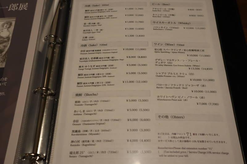f:id:g-onsen:20210211102513j:plain