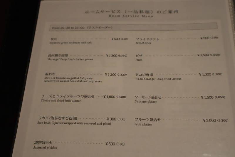 f:id:g-onsen:20210211102525j:plain