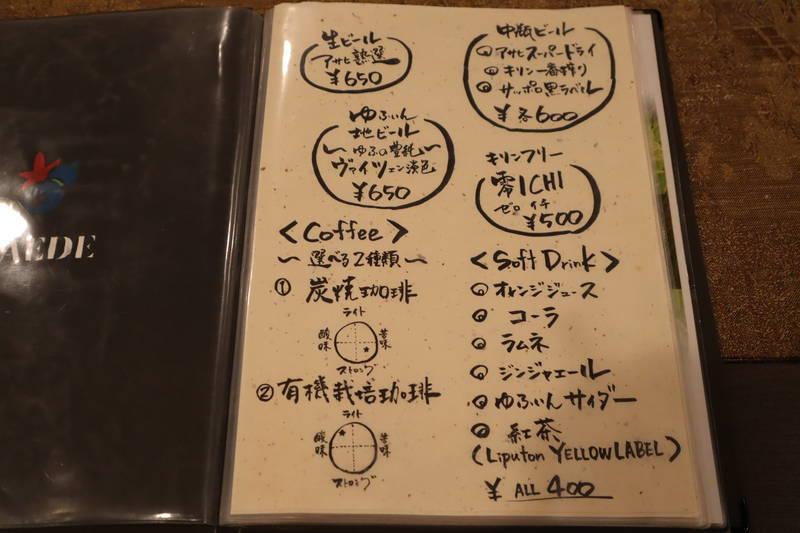 f:id:g-onsen:20210219213311j:plain