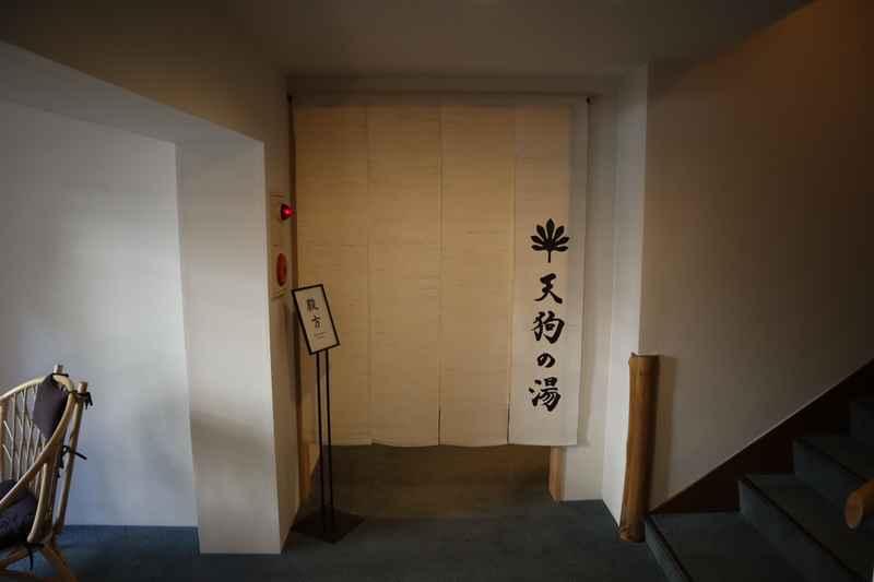 f:id:g-onsen:20210401212548j:plain