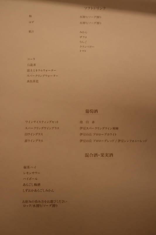 f:id:g-onsen:20210402190941j:plain