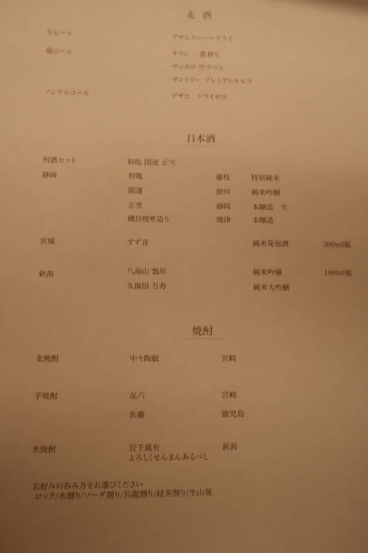 f:id:g-onsen:20210402190952j:plain