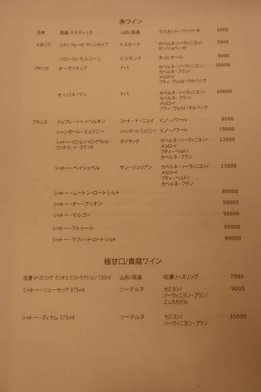 f:id:g-onsen:20210402191002j:plain