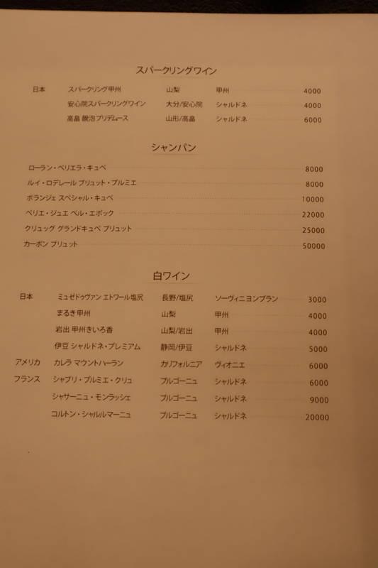 f:id:g-onsen:20210402191009j:plain