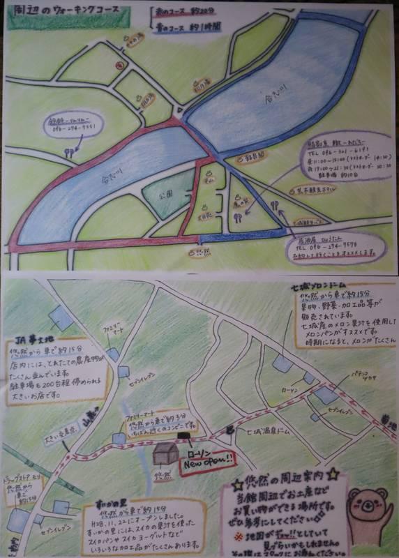 f:id:g-onsen:20210403164249j:plain