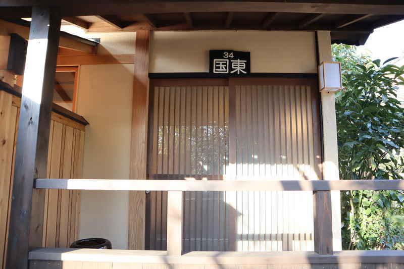 f:id:g-onsen:20210417145529j:plain