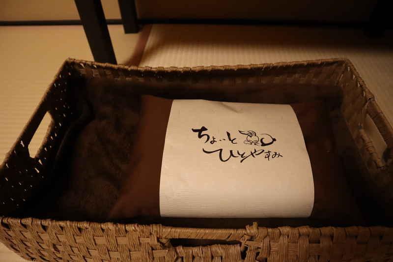 f:id:g-onsen:20210417150224j:plain