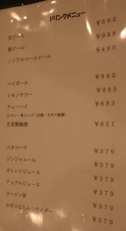 f:id:g-onsen:20210424162037j:plain