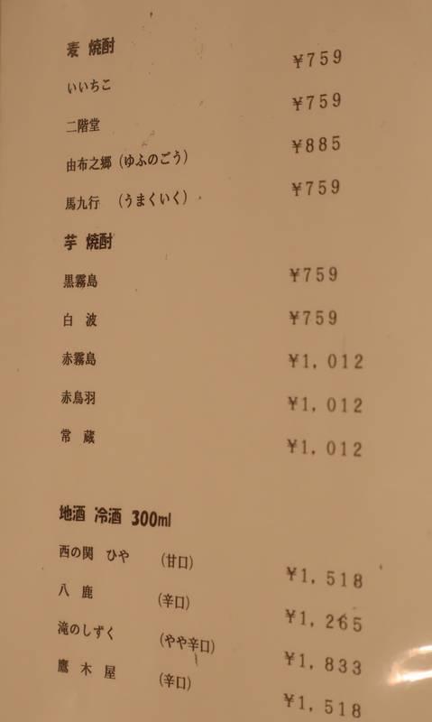 f:id:g-onsen:20210424162045j:plain