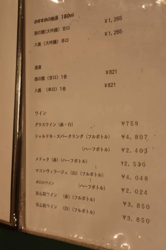 f:id:g-onsen:20210424162056j:plain