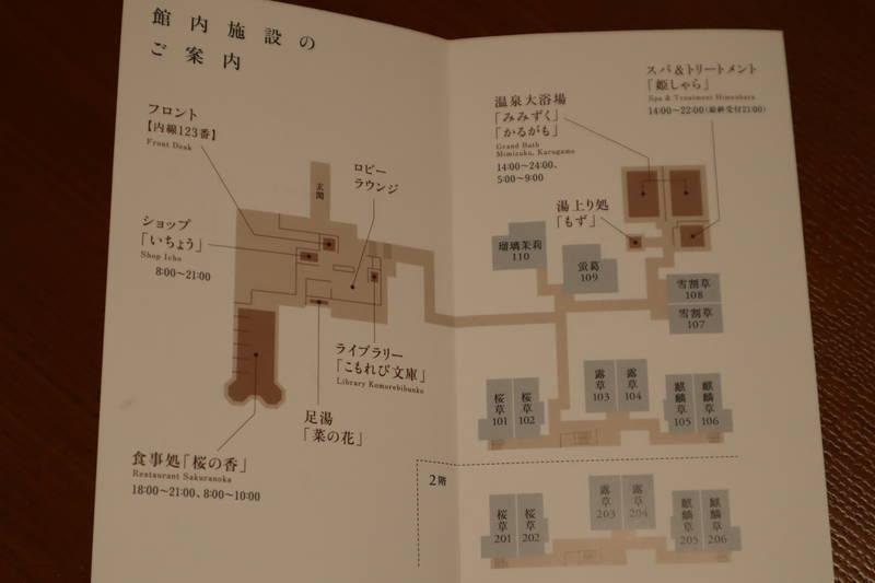 f:id:g-onsen:20210503171345j:plain