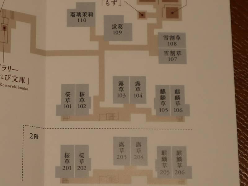 f:id:g-onsen:20210511202914j:plain