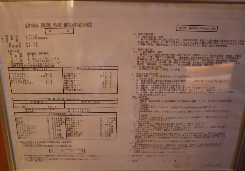 f:id:g-onsen:20210516214918j:plain