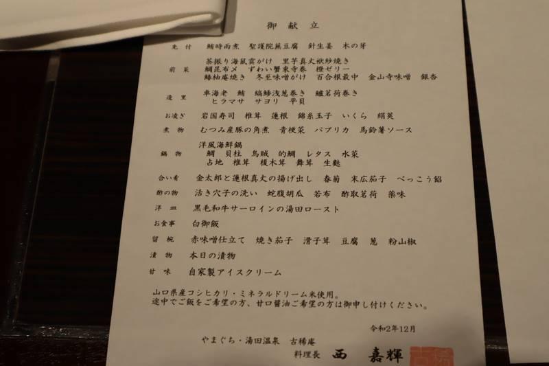 f:id:g-onsen:20210519193118j:plain