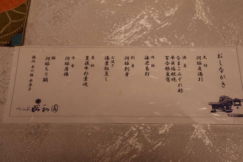 f:id:g-onsen:20210529092819j:plain