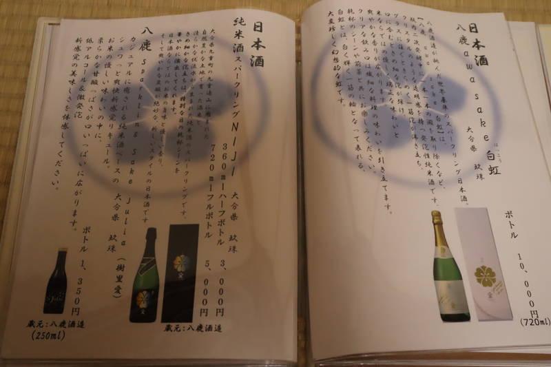 f:id:g-onsen:20210529092855j:plain