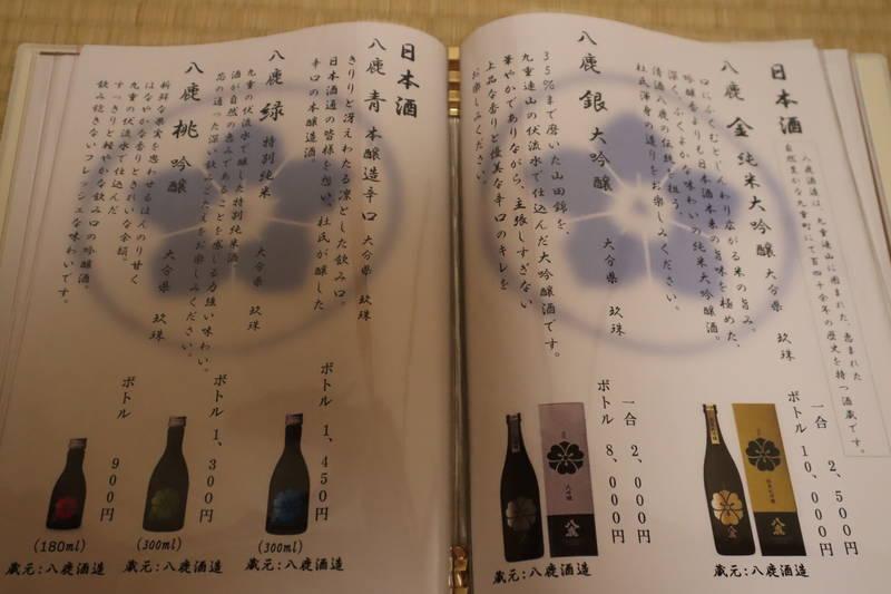 f:id:g-onsen:20210529092909j:plain