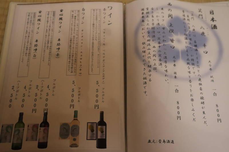 f:id:g-onsen:20210529092933j:plain