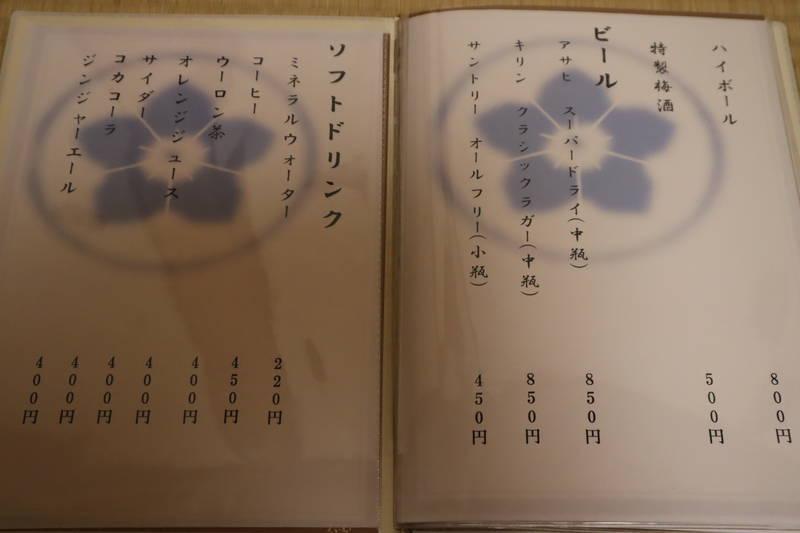 f:id:g-onsen:20210529092945j:plain