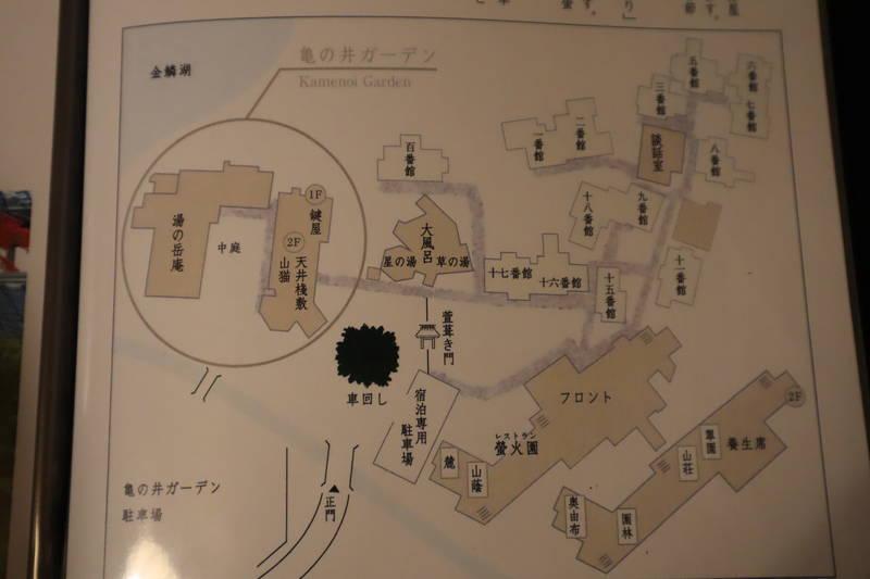 f:id:g-onsen:20210609192717j:plain