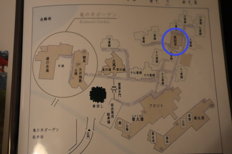 f:id:g-onsen:20210613115527p:plain
