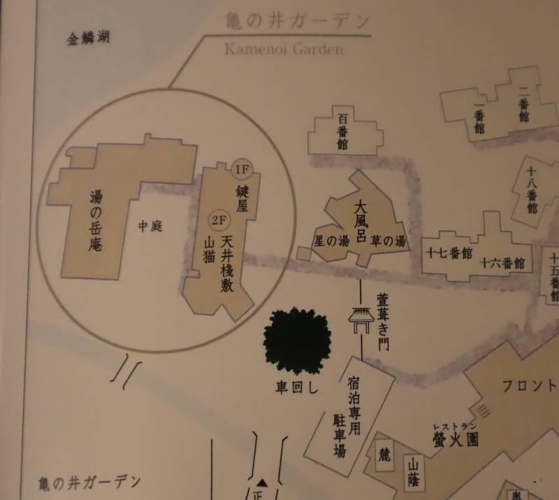 f:id:g-onsen:20210613115902j:plain