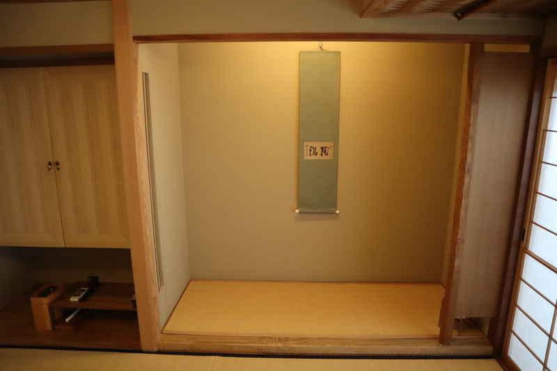 f:id:g-onsen:20210613130343j:plain