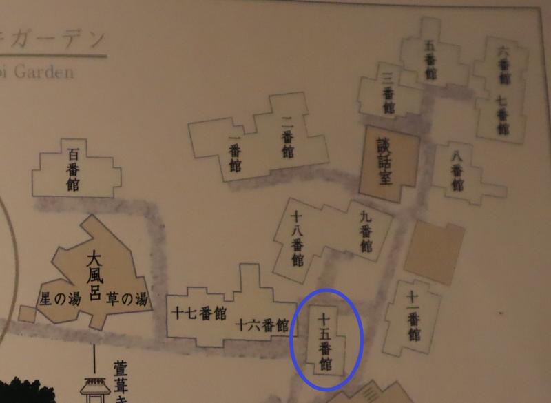 f:id:g-onsen:20210613133155p:plain