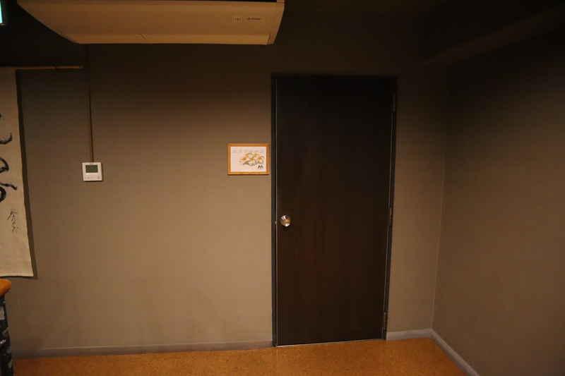 f:id:g-onsen:20210619151803j:plain