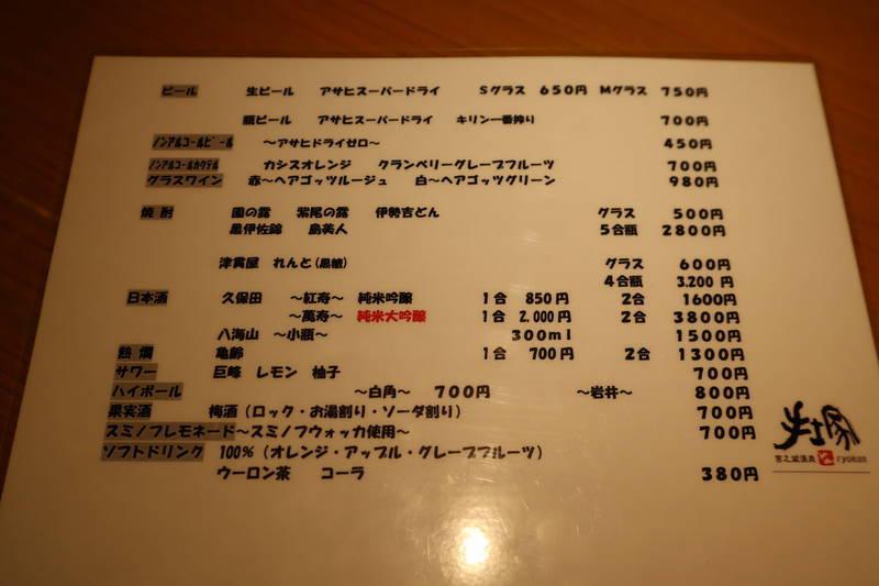 f:id:g-onsen:20210619152318j:plain