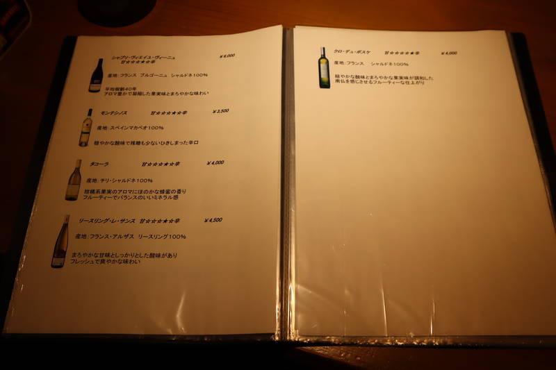 f:id:g-onsen:20210619152407j:plain