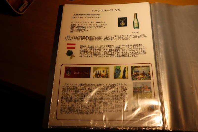 f:id:g-onsen:20210619152415j:plain