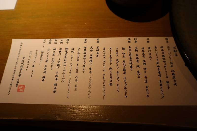 f:id:g-onsen:20210711072707j:plain