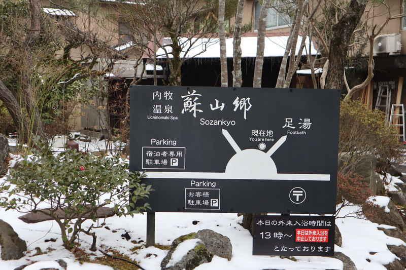 f:id:g-onsen:20210712212143j:plain