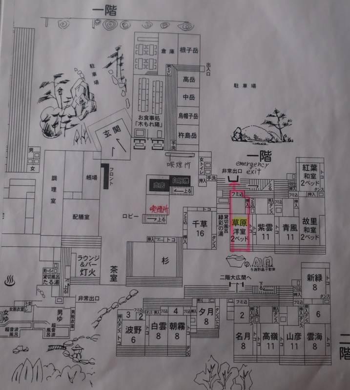 f:id:g-onsen:20210722025925j:plain