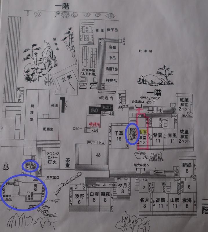 f:id:g-onsen:20210724144441p:plain