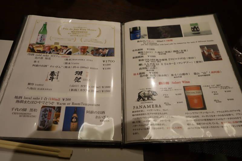 f:id:g-onsen:20210724155919j:plain
