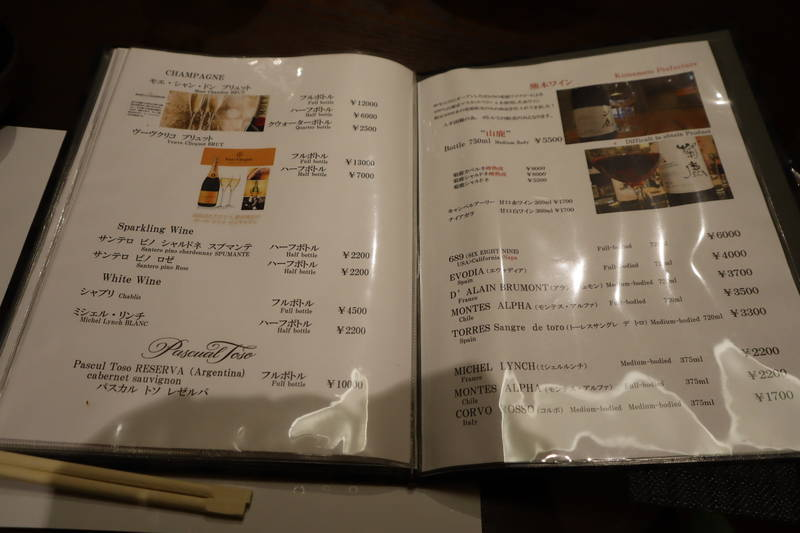 f:id:g-onsen:20210724155926j:plain