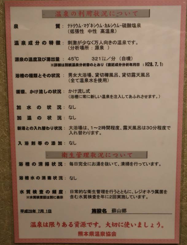 f:id:g-onsen:20210724155949j:plain
