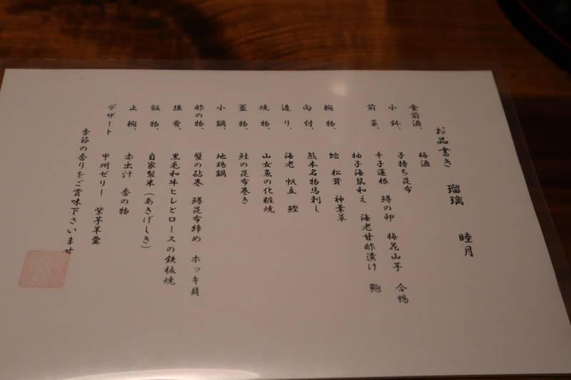 f:id:g-onsen:20210807102631j:plain