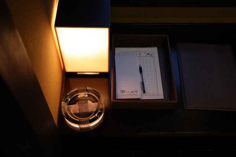 f:id:g-onsen:20210913174033j:plain